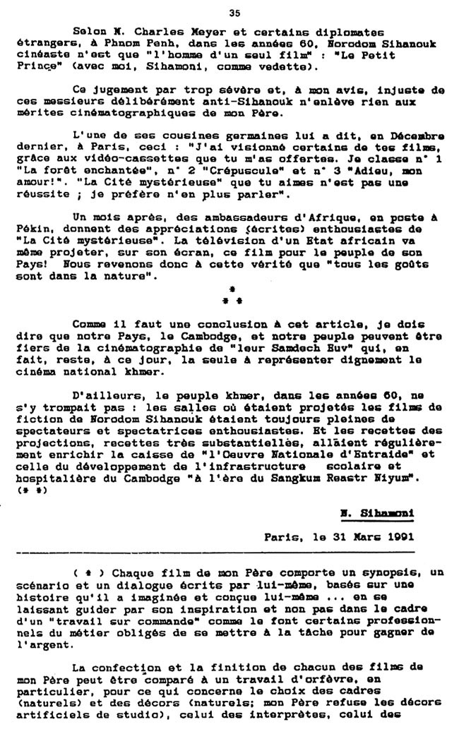 All/document/Documents/Cinma/Commentaires/id32/photo005.jpg