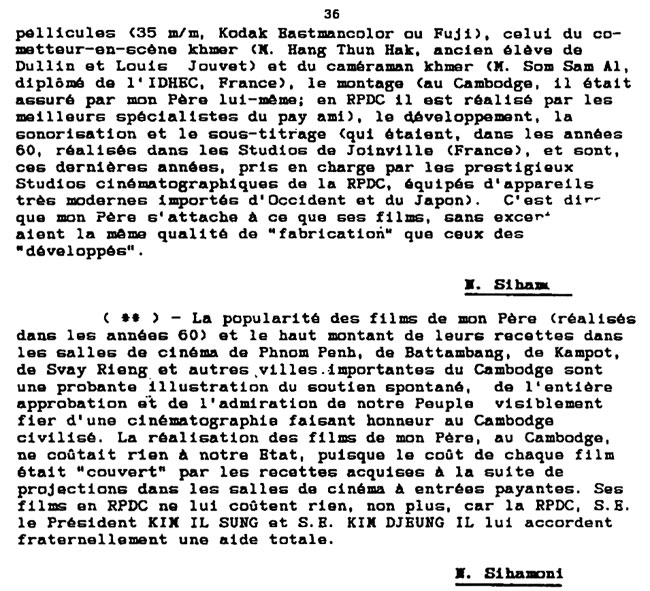 All/document/Documents/Cinma/Commentaires/id32/photo006.jpg