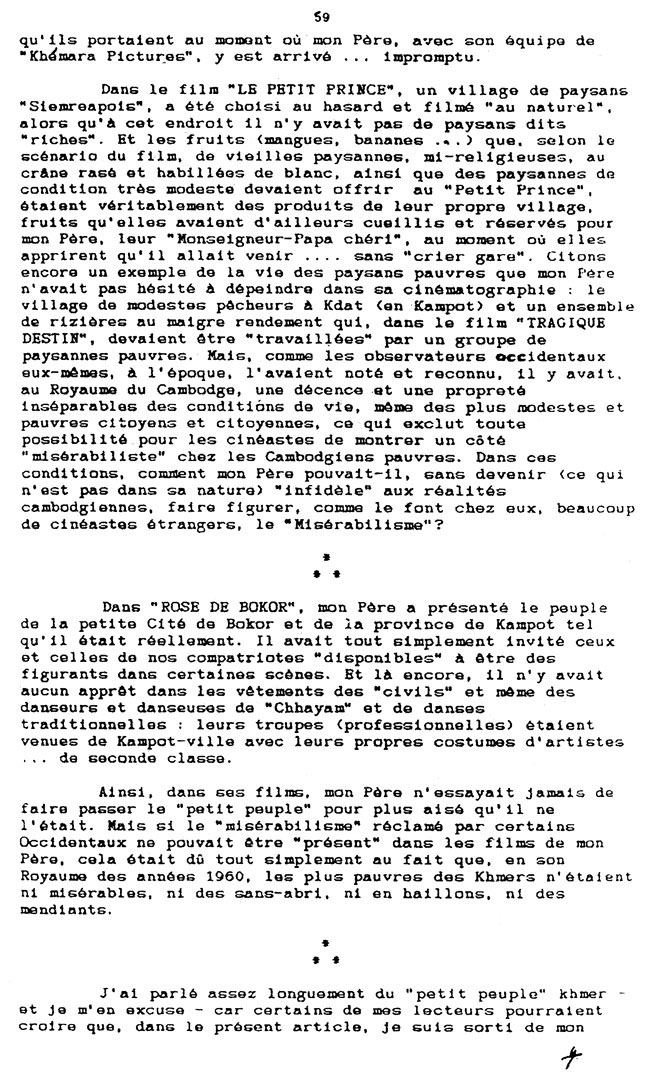 All/document/Documents/Cinma/Commentaires/id34/photo002.jpg