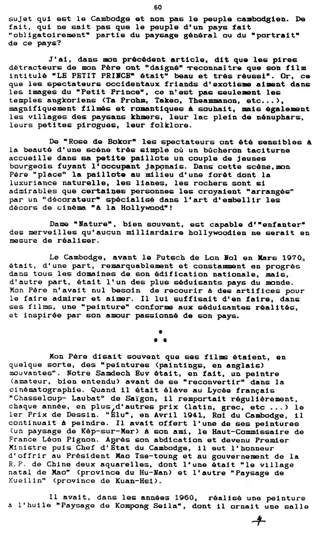 All/document/Documents/Cinma/Commentaires/id34/photo003.jpg