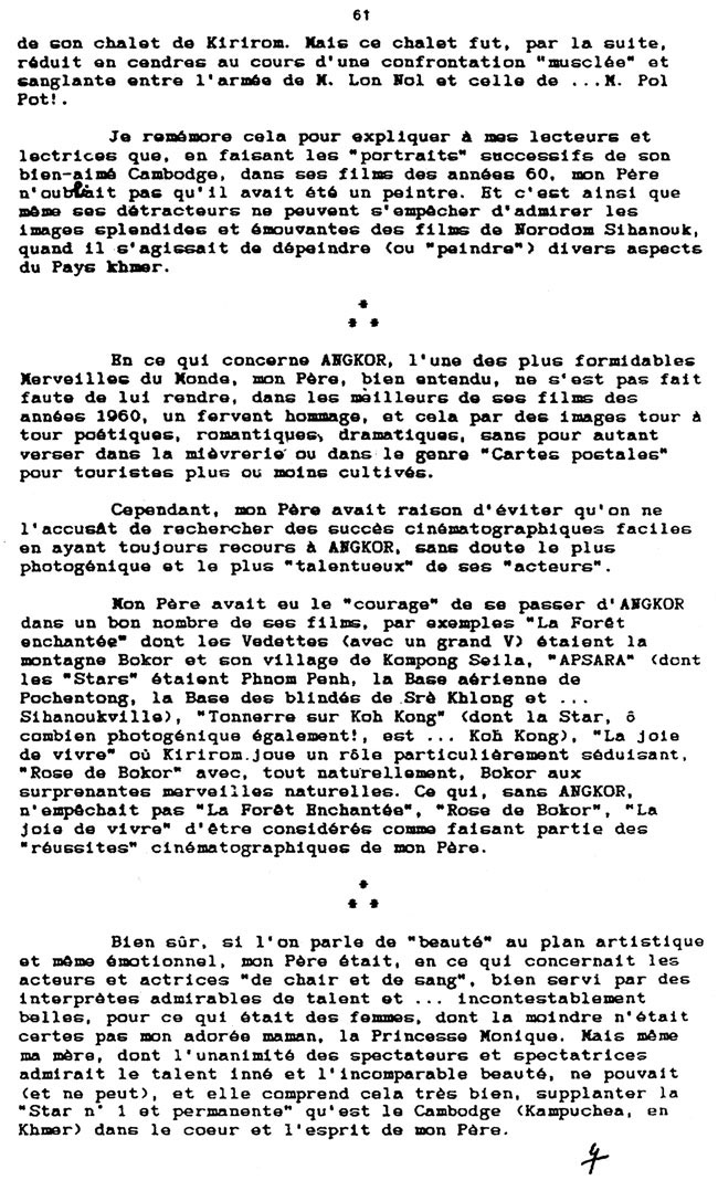 All/document/Documents/Cinma/Commentaires/id34/photo004.jpg