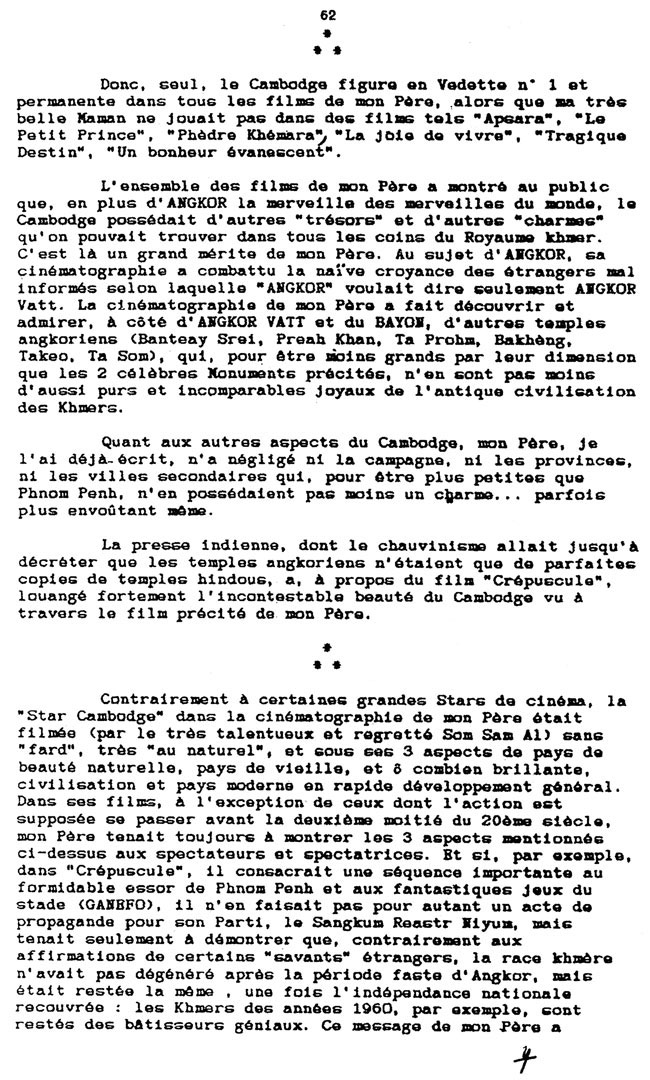 All/document/Documents/Cinma/Commentaires/id34/photo005.jpg
