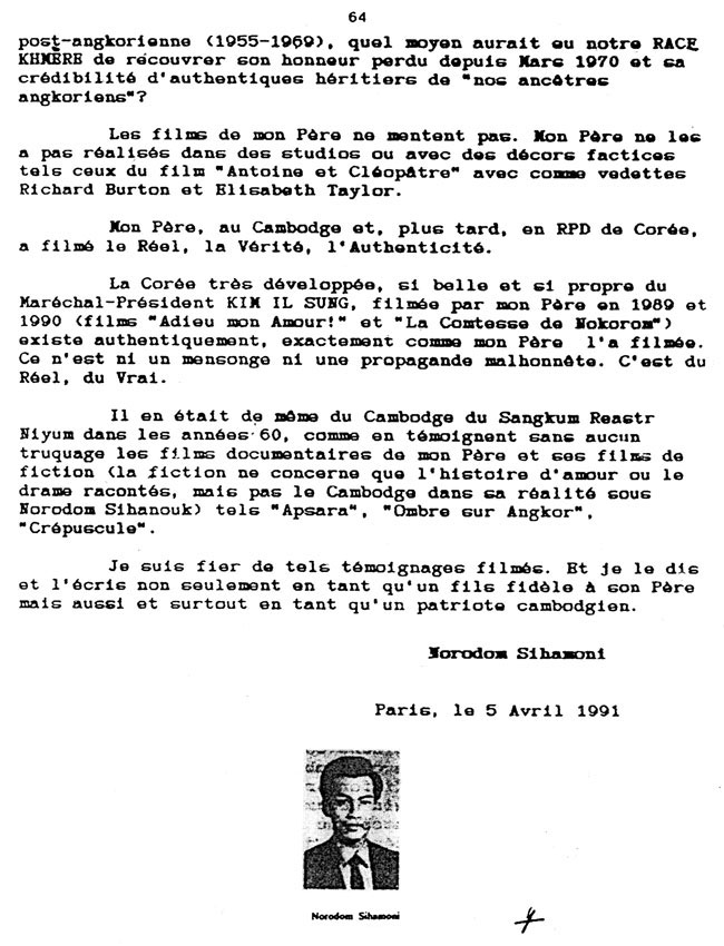 All/document/Documents/Cinma/Commentaires/id34/photo007.jpg
