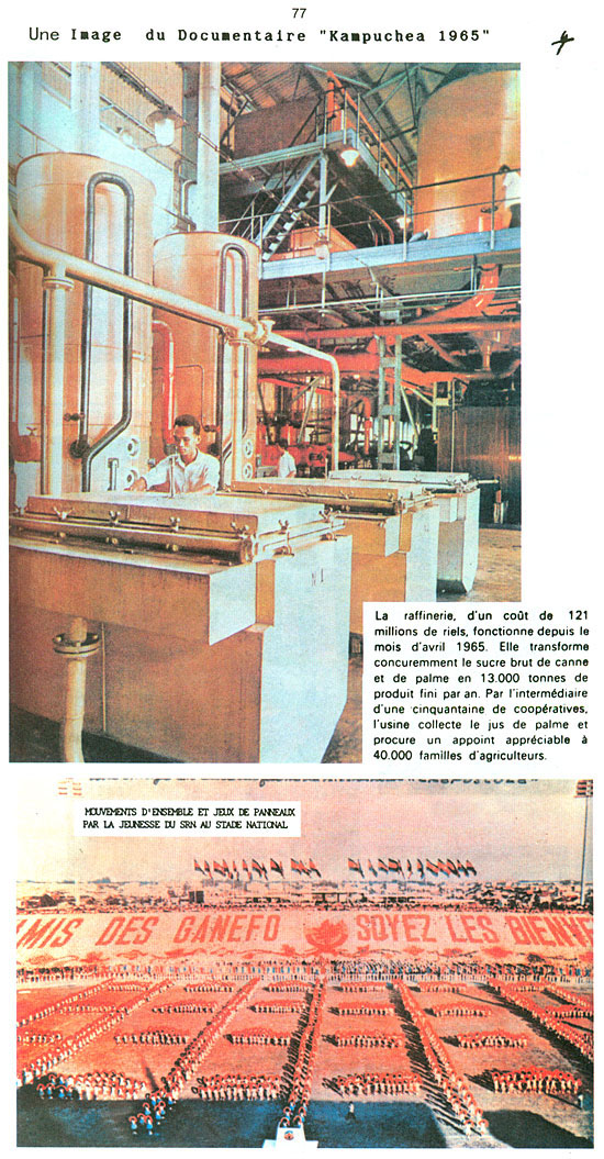 All/document/Documents/Cinma/Commentaires/id34/photo015.jpg