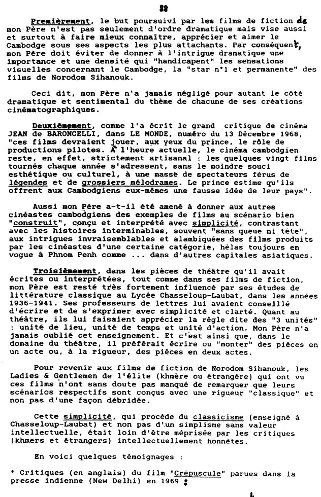 All/document/Documents/Cinma/Commentaires/id43/photo002.jpg