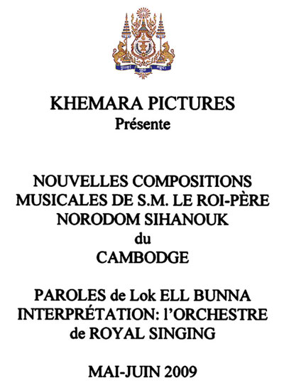 All/document/Documents/Cinma/KhmaraPictures/id42/photo001.jpg