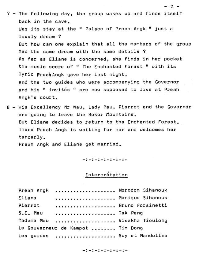 All/document/Documents/Cinma/Synopsys/id160/photo002.jpg