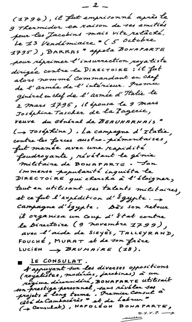 All/document/Documents/Dictionnaire/Dictionnaire/id134/photo002.jpg