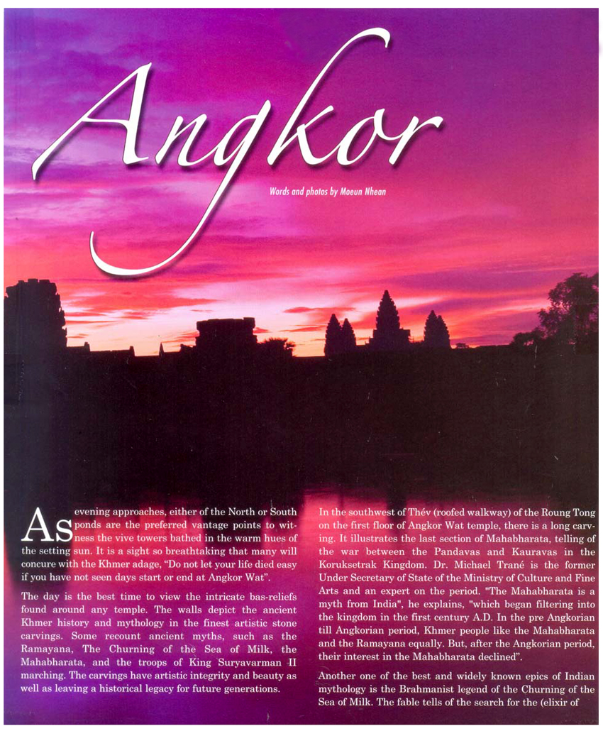 All/document/Documents/Divers/Angkor/id1340/photo001.jpg