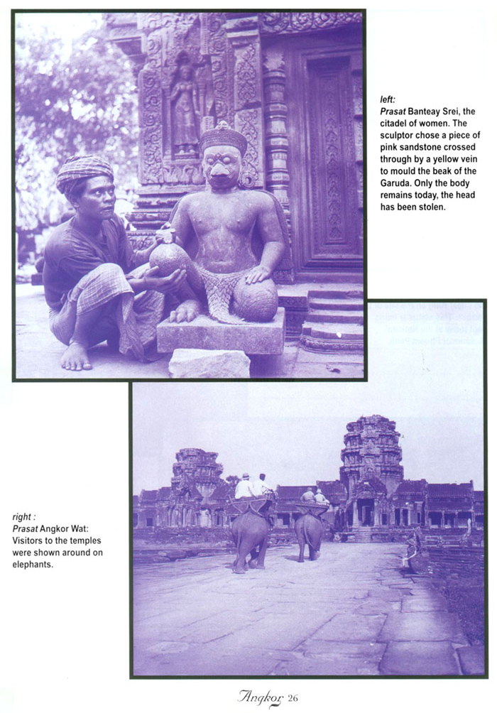 All/document/Documents/Divers/Angkor/id330/photo002.jpg