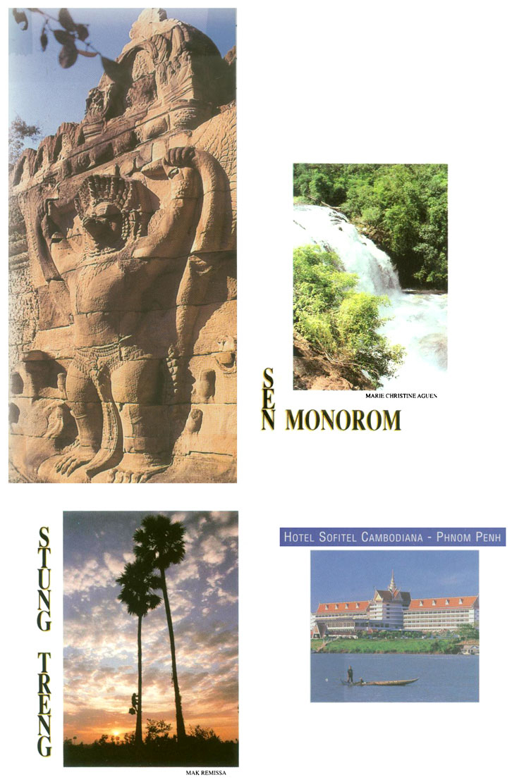 All/document/Documents/Divers/Angkor/id330/photo012.jpg