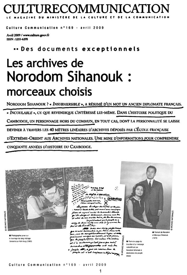 All/document/Documents/Divers/CultureCommunication/id164/photo001.jpg