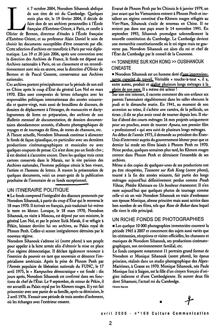 All/document/Documents/Divers/CultureCommunication/id164/photo002.jpg