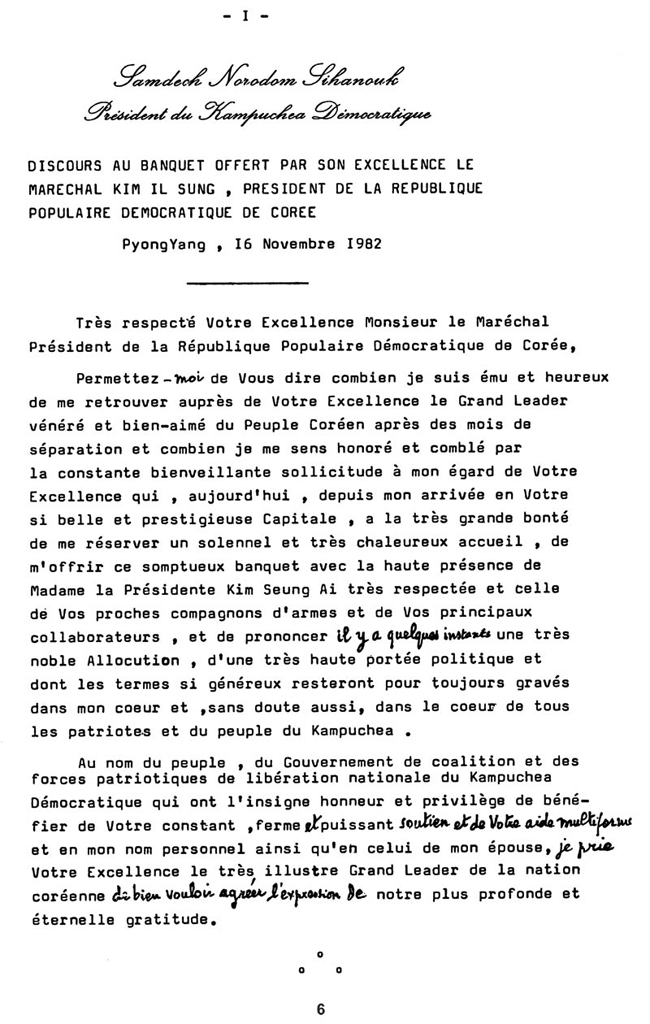 All/document/Documents/Divers/HommageSEleMarchalKimIlSung/id804/photo001.jpg