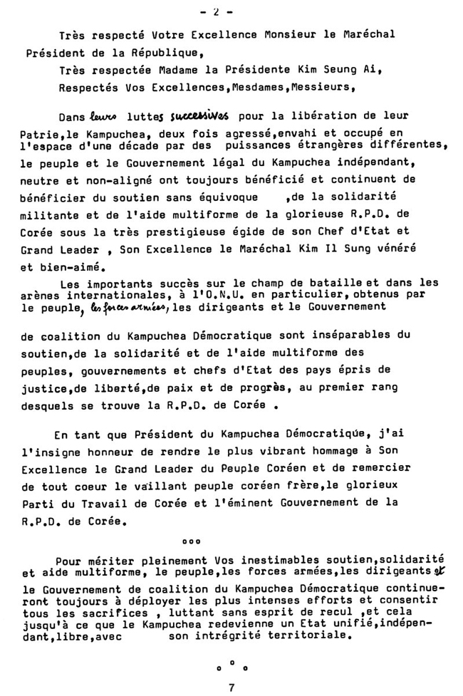 All/document/Documents/Divers/HommageSEleMarchalKimIlSung/id804/photo002.jpg