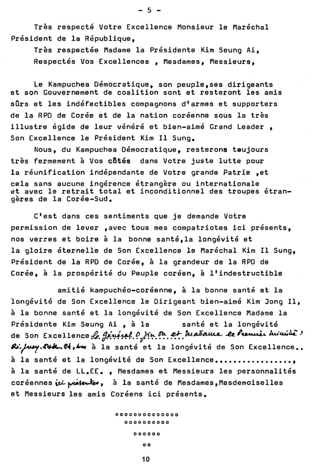 All/document/Documents/Divers/HommageSEleMarchalKimIlSung/id804/photo005.jpg