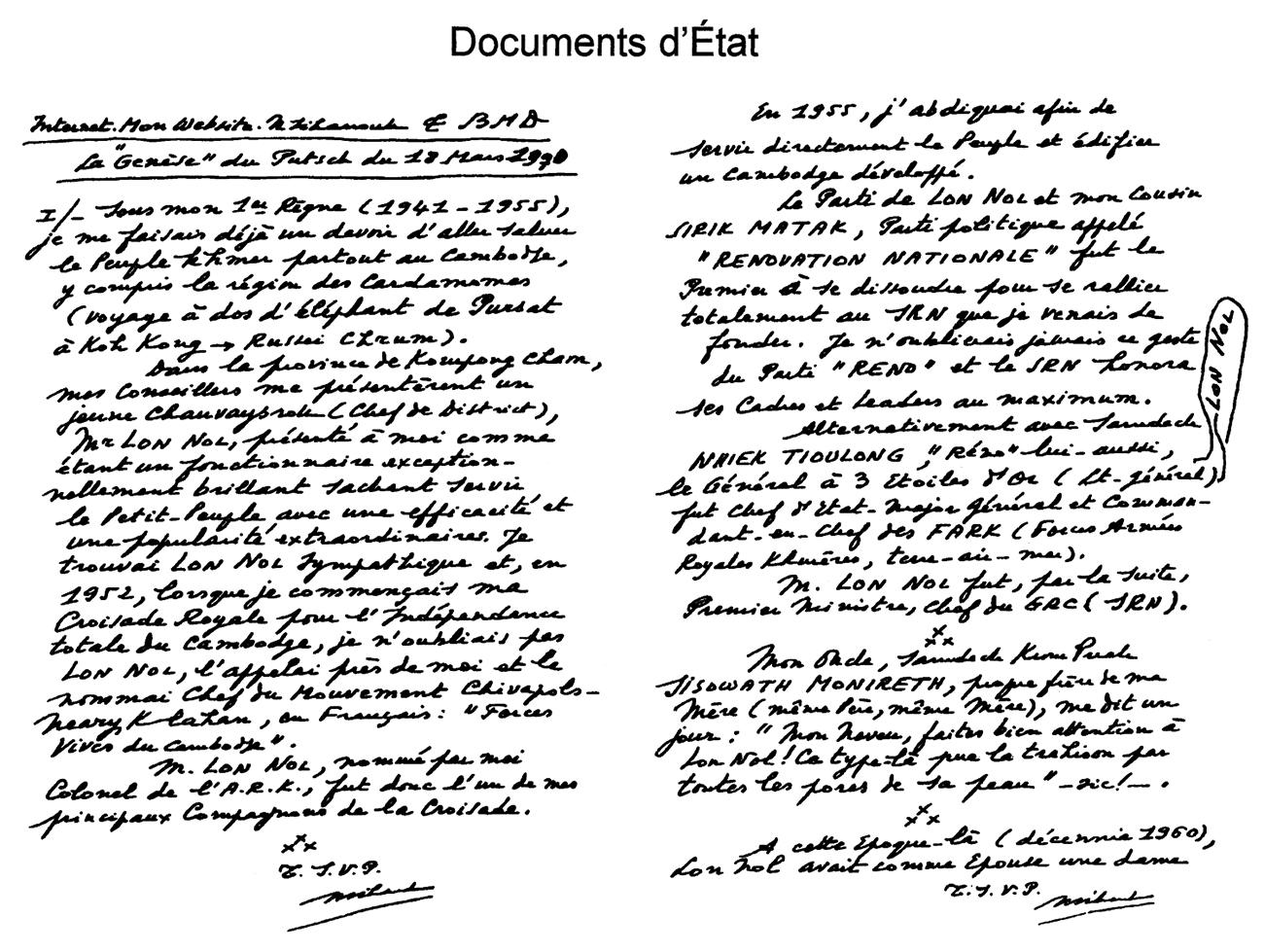 All/document/Documents/LaGenseduPutschdu18Mars1970/LaGenseduPutschdu18Mars1970/id2320/photo001.jpg