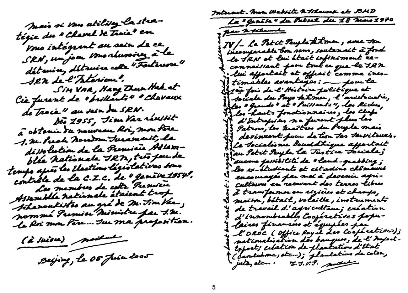 All/document/Documents/LaGenseduPutschdu18Mars1970/LaGenseduPutschdu18Mars1970/id2320/photo005.jpg