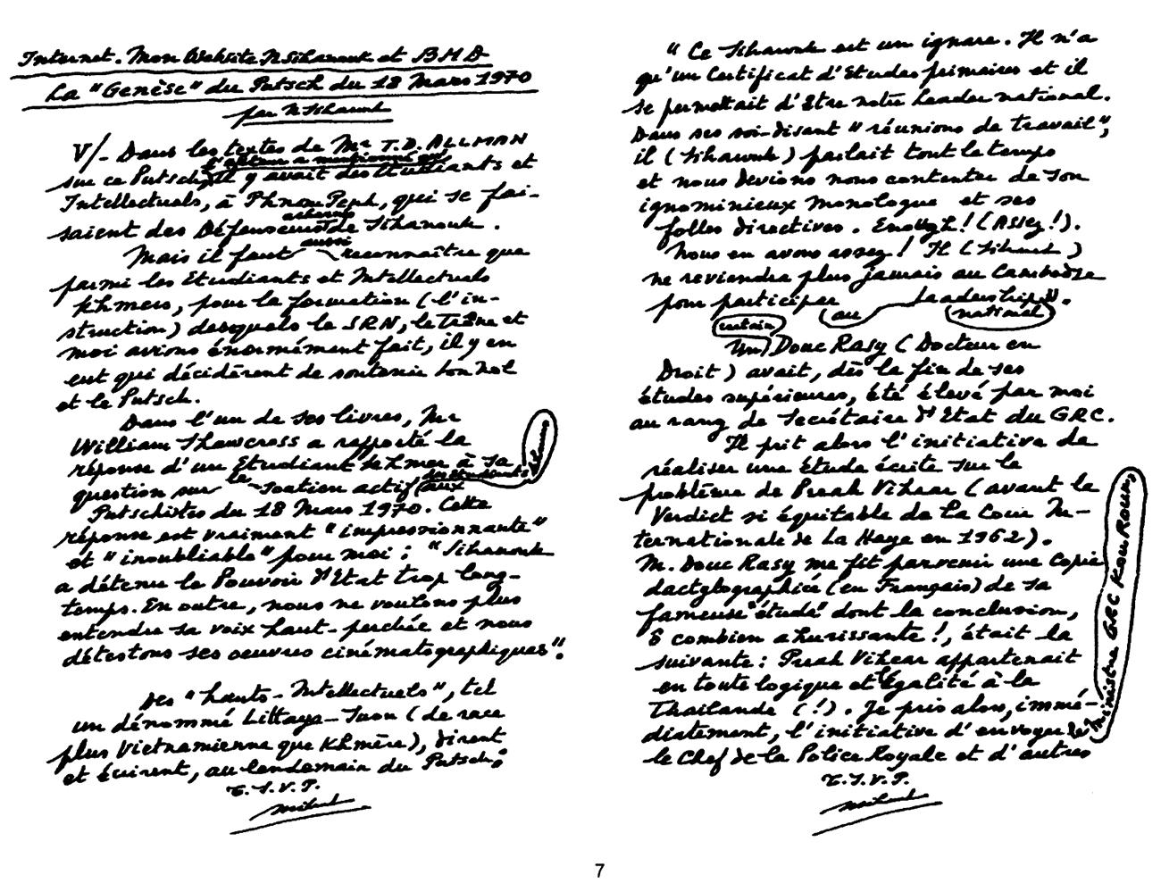 All/document/Documents/LaGenseduPutschdu18Mars1970/LaGenseduPutschdu18Mars1970/id2320/photo007.jpg