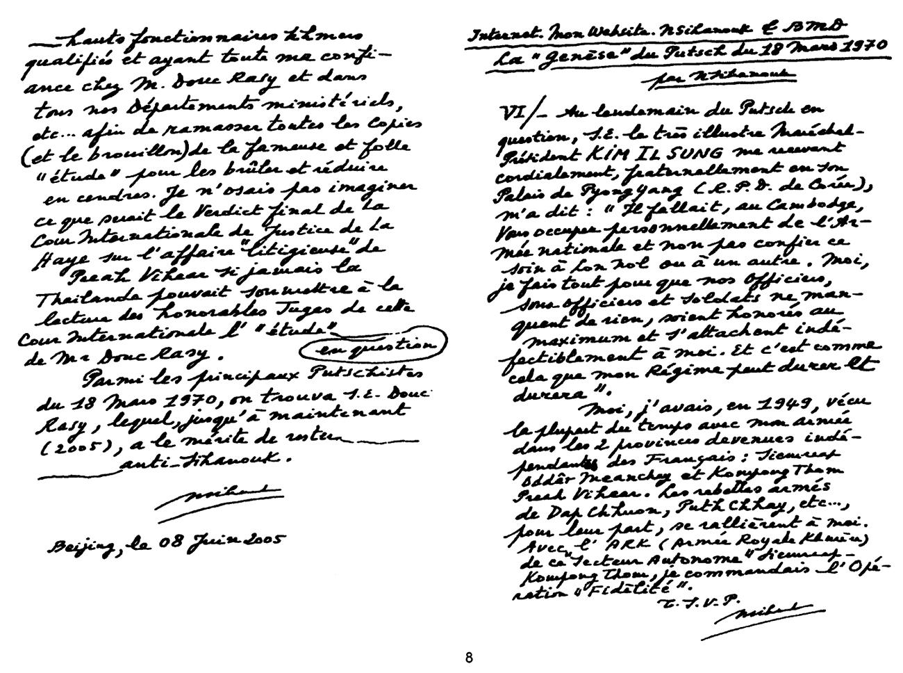 All/document/Documents/LaGenseduPutschdu18Mars1970/LaGenseduPutschdu18Mars1970/id2320/photo008.jpg