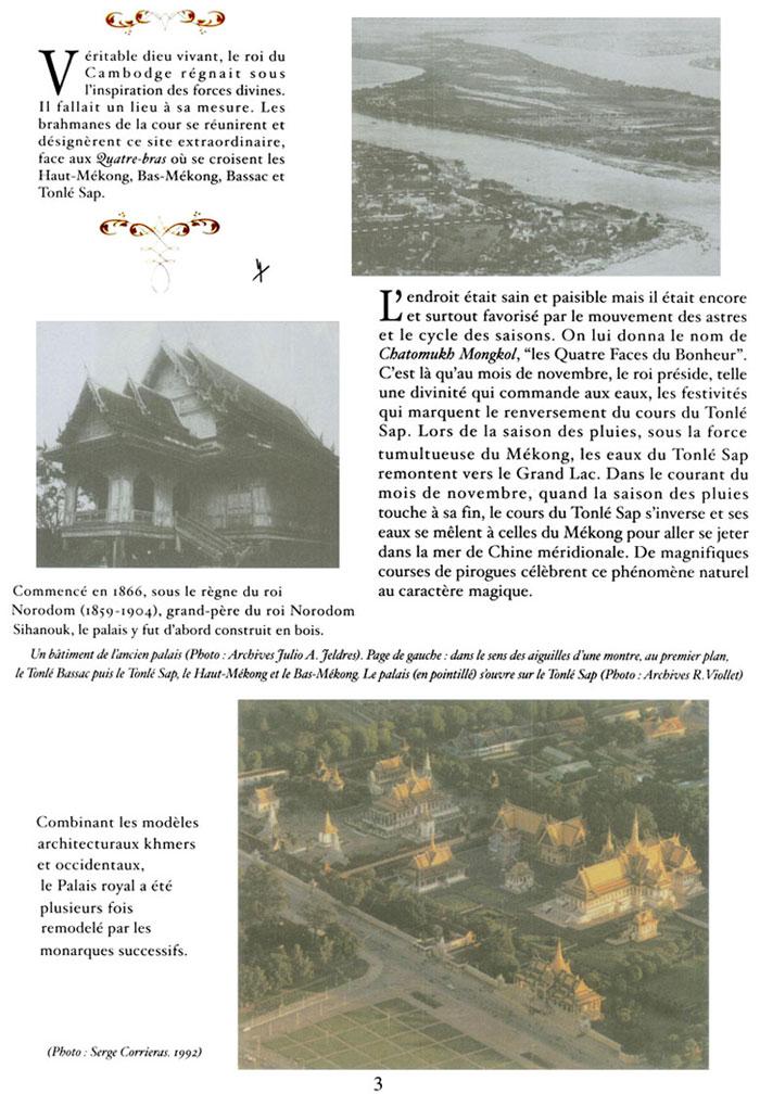 All/document/Documents/LePalaisduRoiduCambodge/LePalaisduRoiduCambodge/id119/photo003.jpg