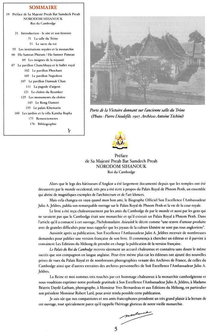 All/document/Documents/LePalaisduRoiduCambodge/LePalaisduRoiduCambodge/id119/photo005.jpg