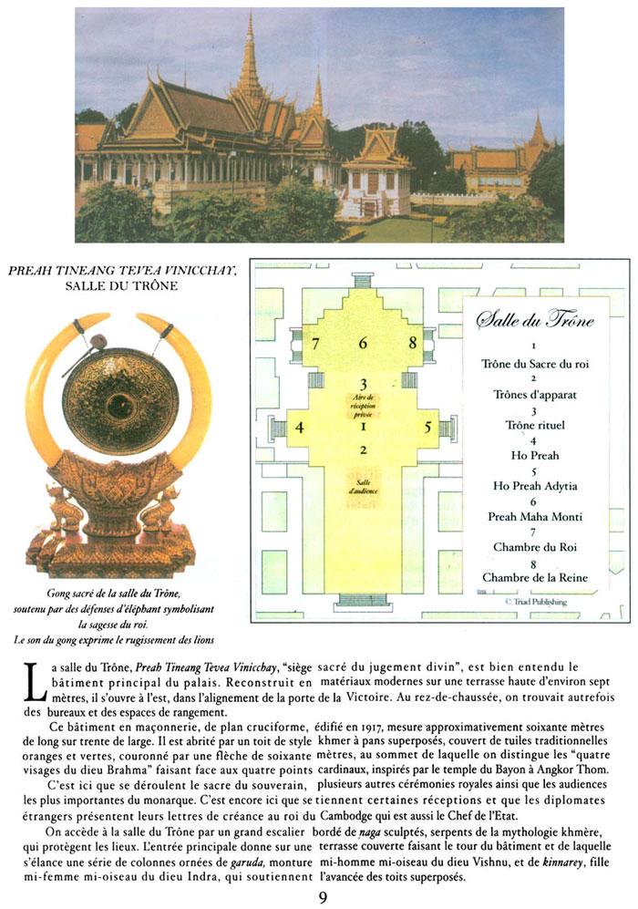 All/document/Documents/LePalaisduRoiduCambodge/LePalaisduRoiduCambodge/id119/photo009.jpg
