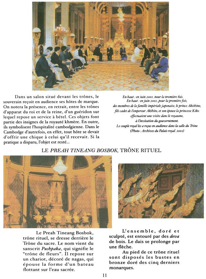 All/document/Documents/LePalaisduRoiduCambodge/LePalaisduRoiduCambodge/id119/photo011.jpg