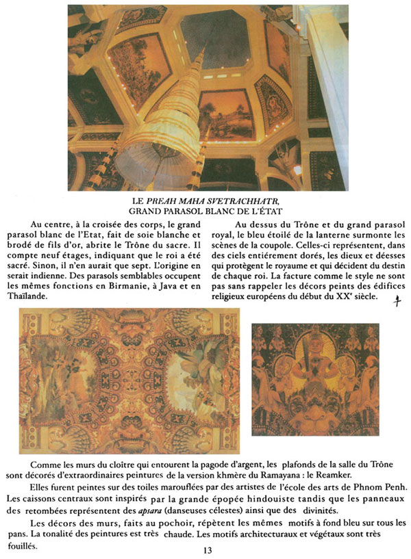 All/document/Documents/LePalaisduRoiduCambodge/LePalaisduRoiduCambodge/id119/photo013.jpg