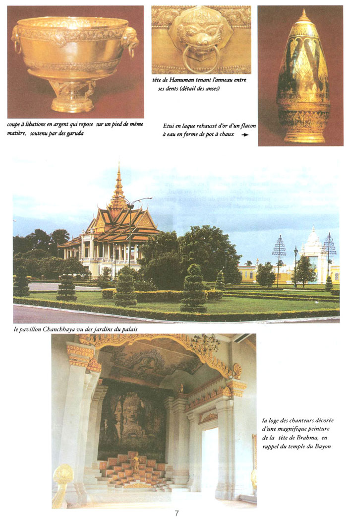 All/document/Documents/LePalaisduRoiduCambodge/LePalaisduRoiduCambodge/id143/photo007.jpg