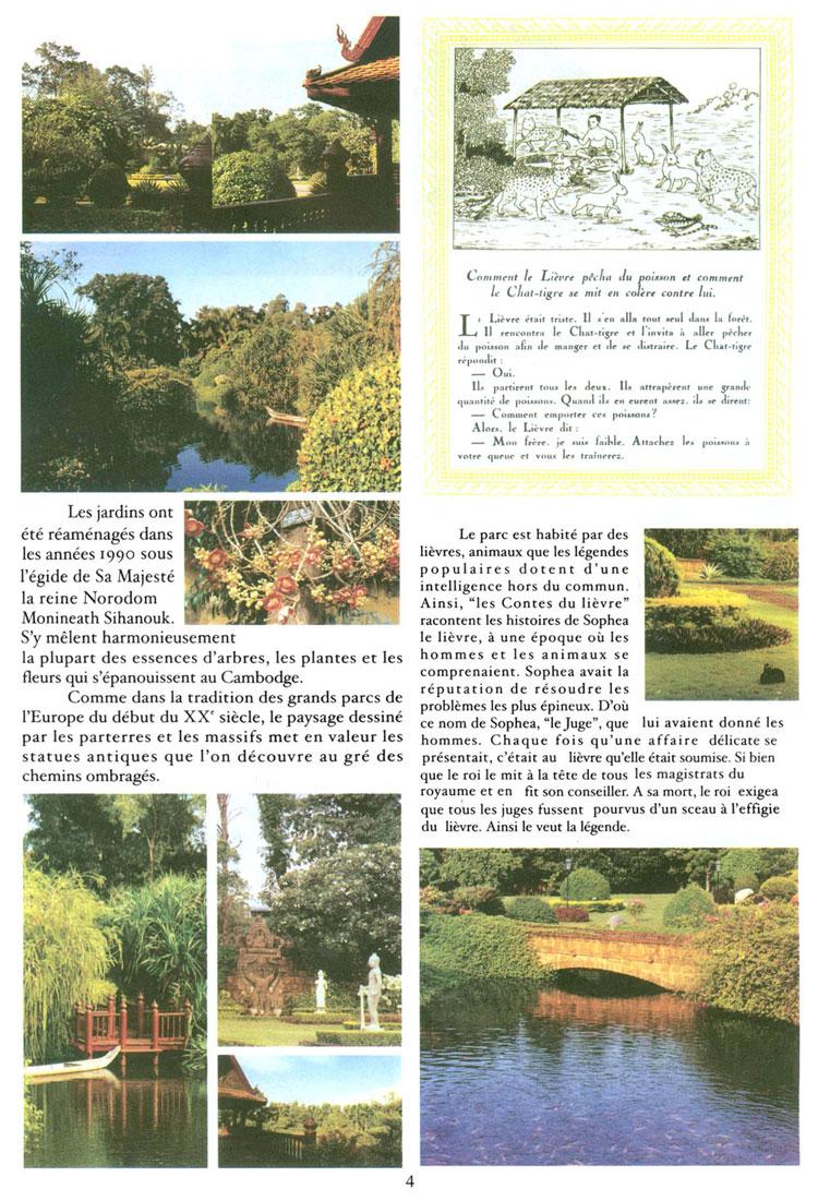 All/document/Documents/LePalaisduRoiduCambodge/LePalaisduRoiduCambodge/id209/photo004.jpg