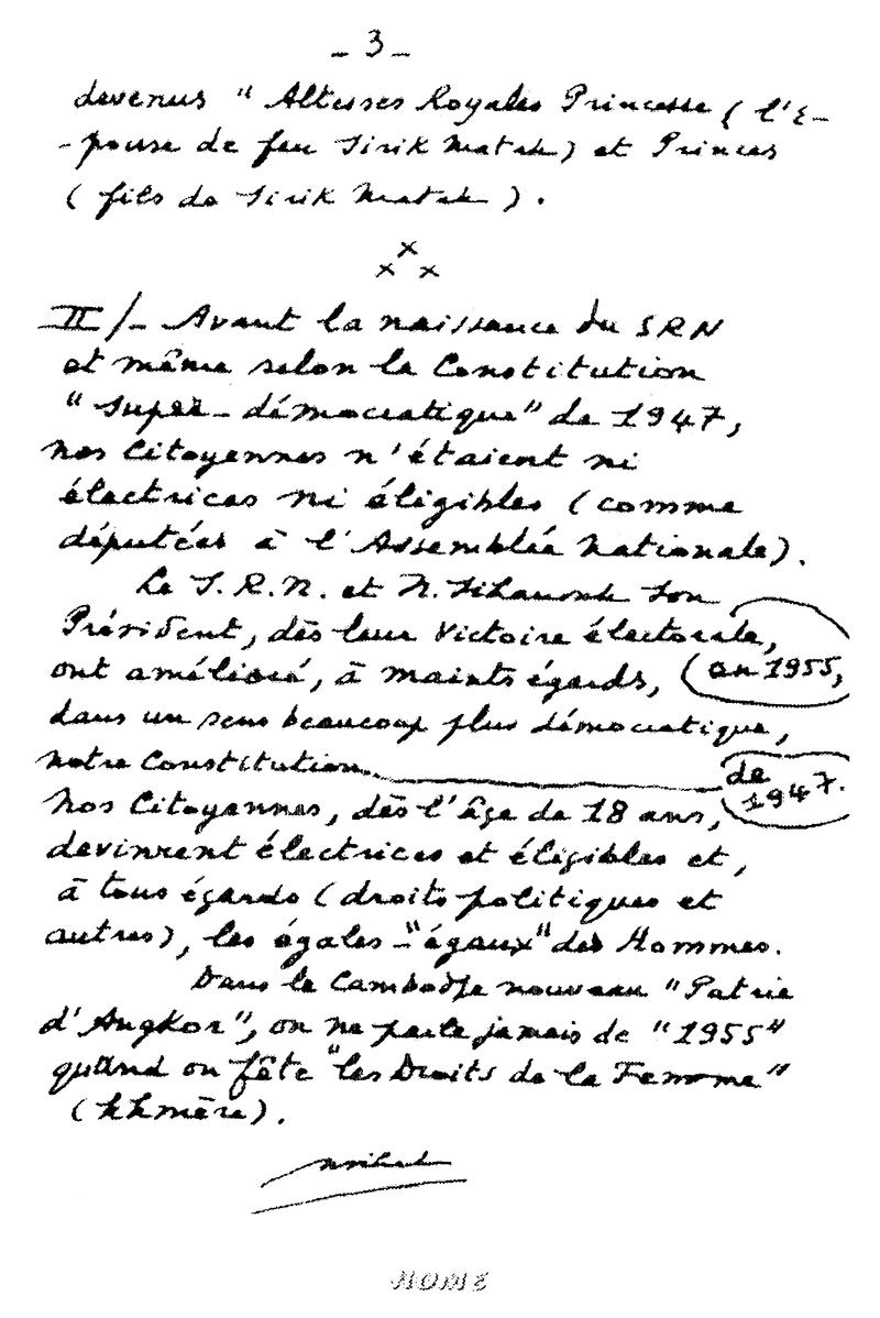 All/document/Documents/LesArchivesdeNorodomSihanoukduCambodge/LesArchivesdeNorodomSihanoukduCambodge/id2352/003.jpg