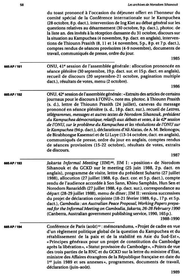 All/document/Documents/LesArchivesdeNorodomSihanoukduCambodge/LesArchivesdeNorodomSihanoukduCambodge/id389/photo002.jpg