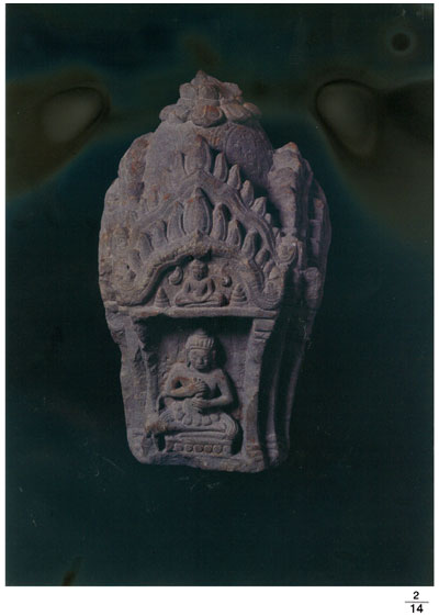 All/document/Documents/PreahNorodomSihanoukAngkorMuseum/PreahNorodomSihanoukAngkorMuseum/id102/photo004.jpg