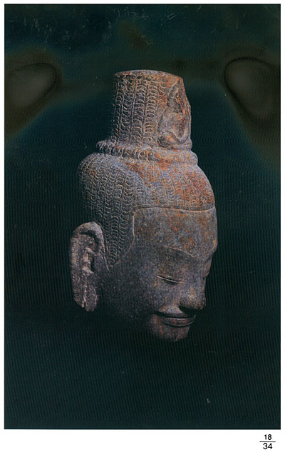 All/document/Documents/PreahNorodomSihanoukAngkorMuseum/PreahNorodomSihanoukAngkorMuseum/id97/photo003.jpg