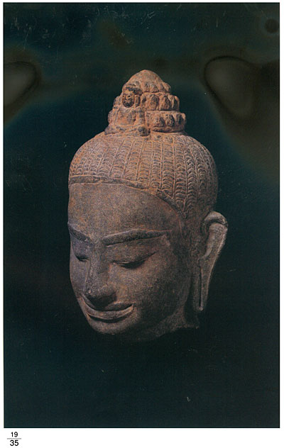 All/document/Documents/PreahNorodomSihanoukAngkorMuseum/PreahNorodomSihanoukAngkorMuseum/id97/photo004.jpg