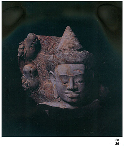 All/document/Documents/PreahNorodomSihanoukAngkorMuseum/PreahNorodomSihanoukAngkorMuseum/id97/photo005.jpg