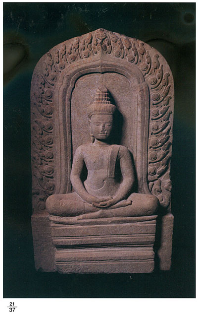 All/document/Documents/PreahNorodomSihanoukAngkorMuseum/PreahNorodomSihanoukAngkorMuseum/id97/photo006.jpg