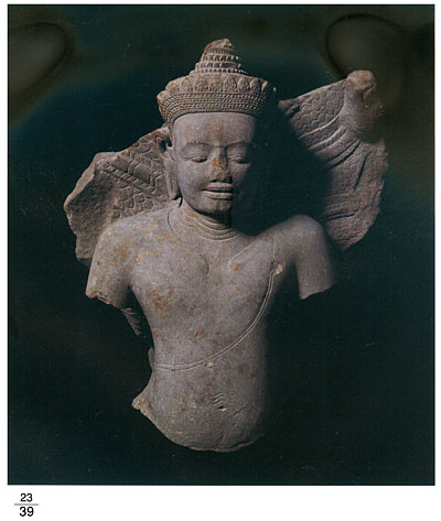All/document/Documents/PreahNorodomSihanoukAngkorMuseum/PreahNorodomSihanoukAngkorMuseum/id97/photo008.jpg