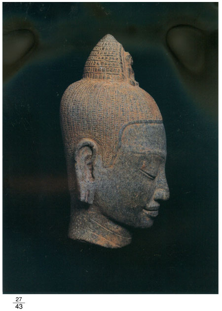 All/document/Documents/PreahNorodomSihanoukAngkorMuseum/PreahNorodomSihanoukAngkorMuseum/id97/photo012.jpg