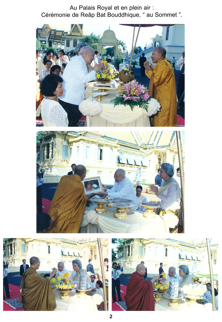 All/document/Documents/PreahVihear/PreahVihear/id1759/photo002.jpg
