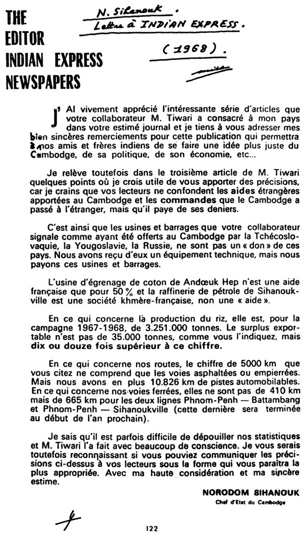 All/document/Documents/Presse/Internationale/id47/photo001.jpg