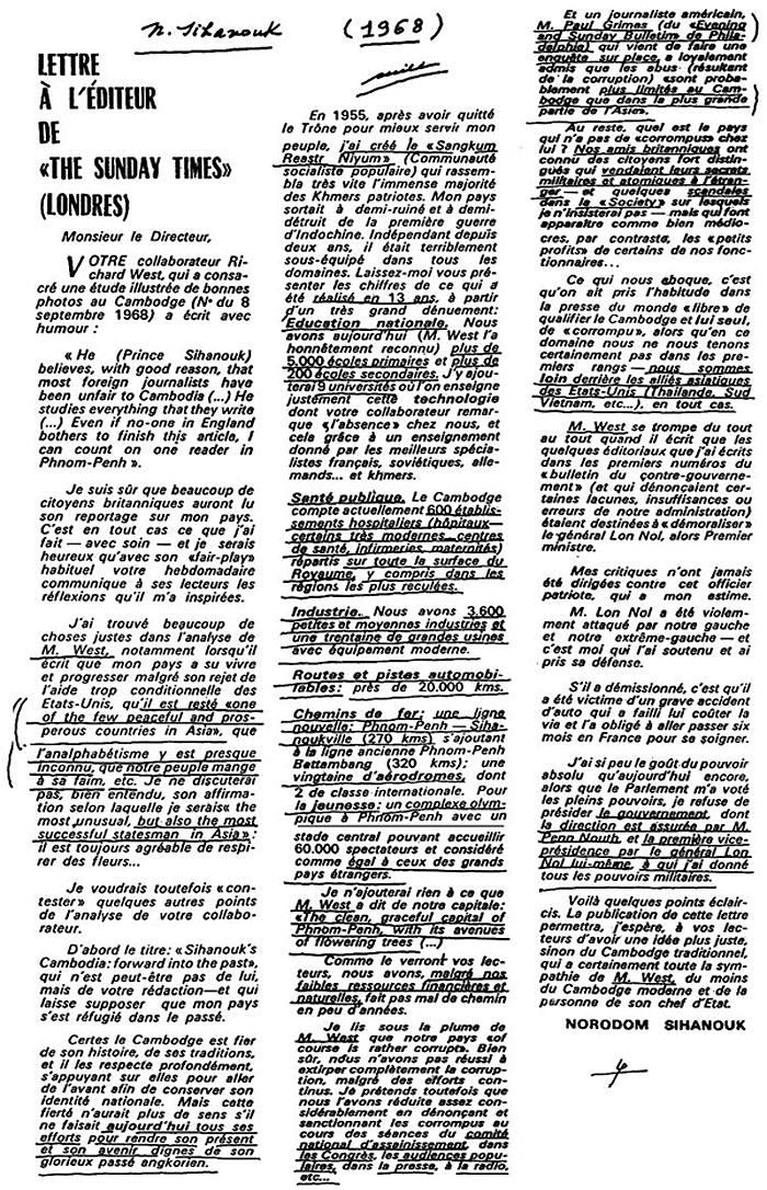 All/document/Documents/Presse/Internationale/id51/photo001.jpg