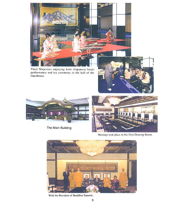 All/document/Documents/SMLeRoiPereauJapon/SMLeRoiPereauJapon/id933/photo008.jpg