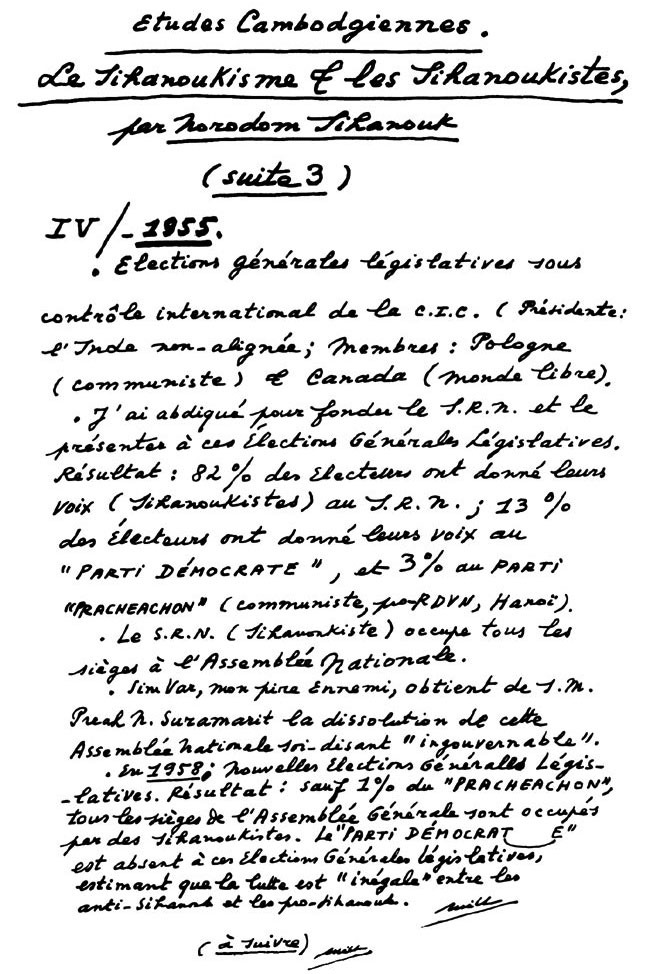 All/document/Documents/tudesCambodgiennes/tudesCambodgiennes/id1034/photo001.jpg