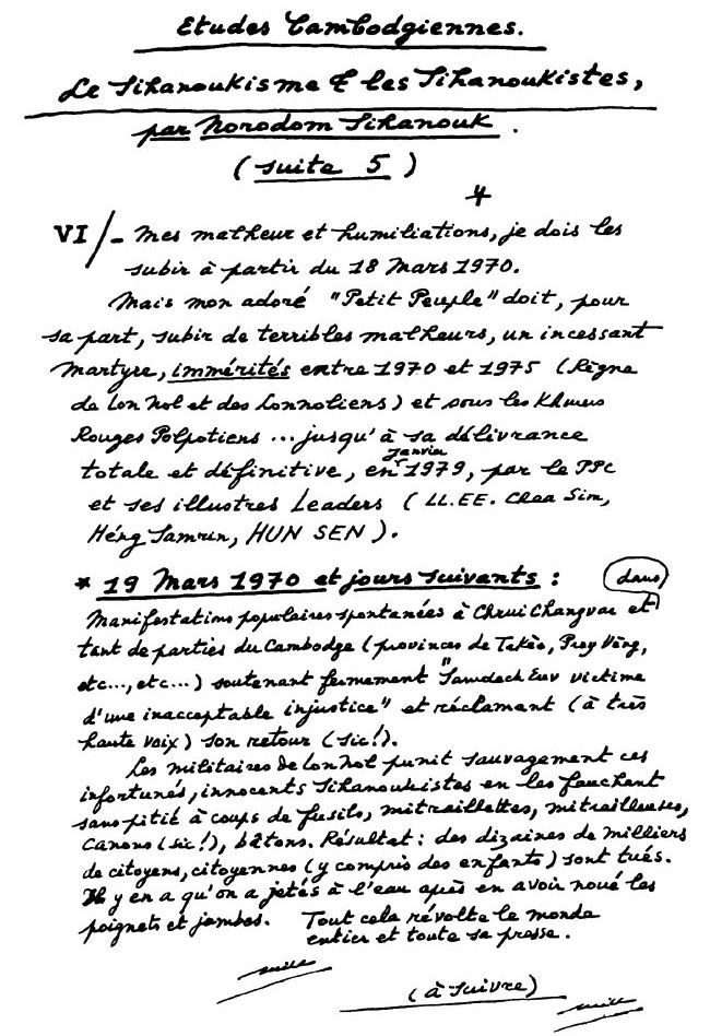 All/document/Documents/tudesCambodgiennes/tudesCambodgiennes/id1039/photo001.jpg