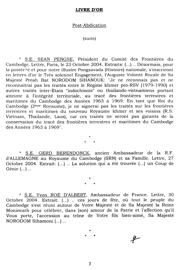 All/history/Histoire/LivredOrpostAbdication/LivredOrpostAbdication/id2052/003.jpeg