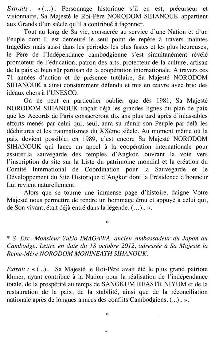 All/history/Histoire/LivredOrpostAbdication/LivredOrpostAbdication/id2059/005.jpg