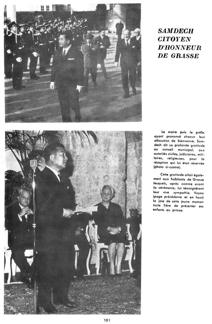 All/history/Histoire/NorodomSihanoukenFrance/NorodomSihanoukenFrance/id409/photo003.jpg