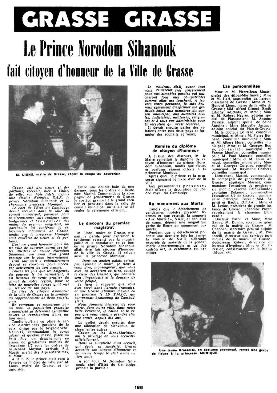 All/history/Histoire/NorodomSihanoukenFrance/NorodomSihanoukenFrance/id409/photo008.jpg